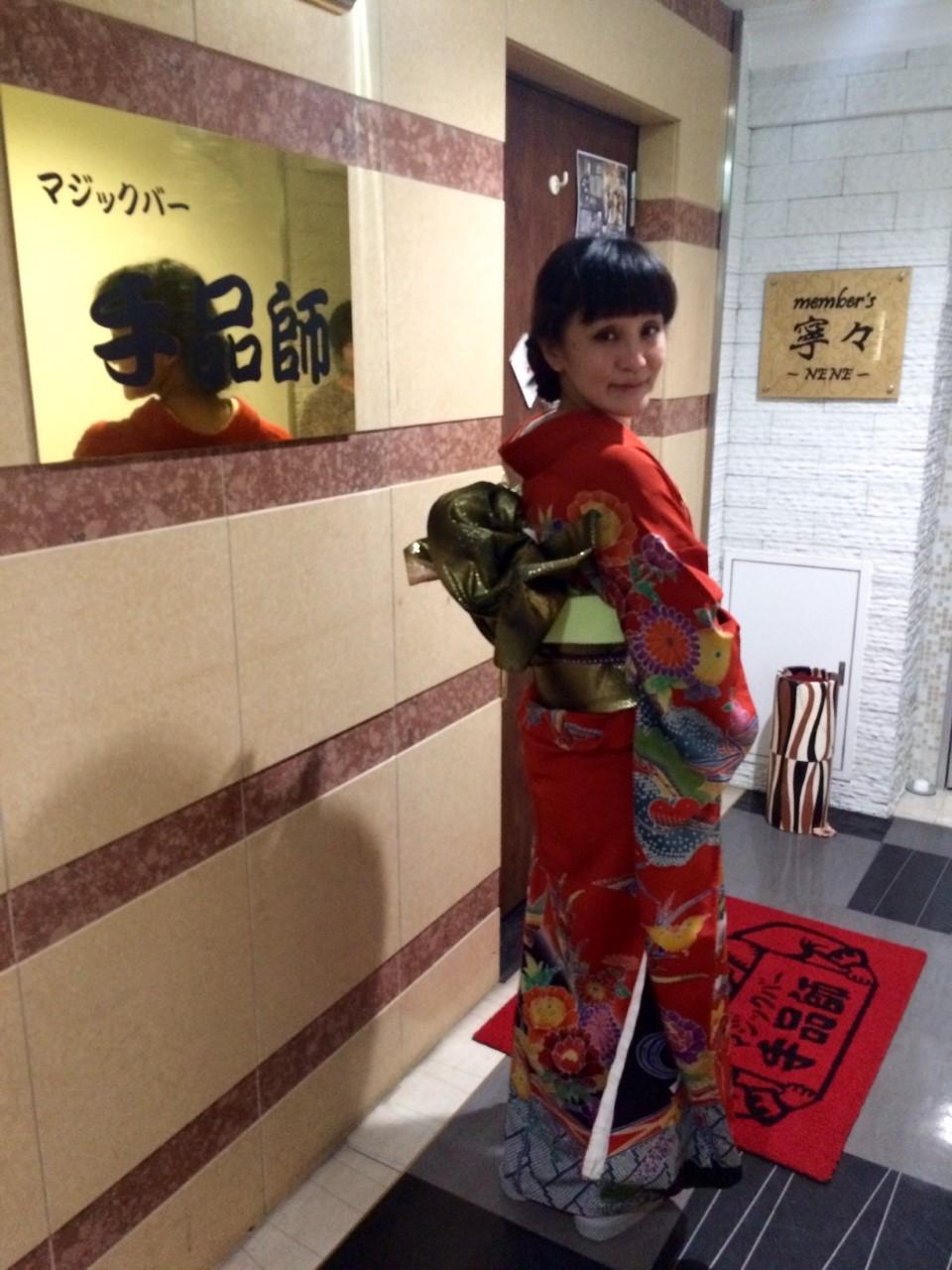 nagoya11.jpg