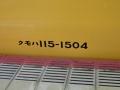 180321-06.jpg