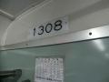 180321-82.jpg
