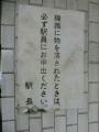 180520-37.jpg