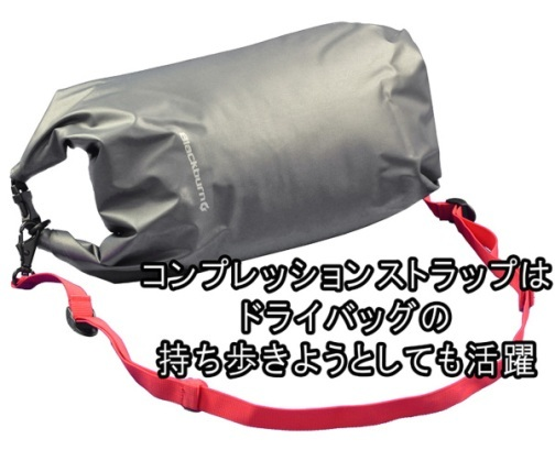 outpost_hb_roll_and_dry_bag-s-03-dl.jpg