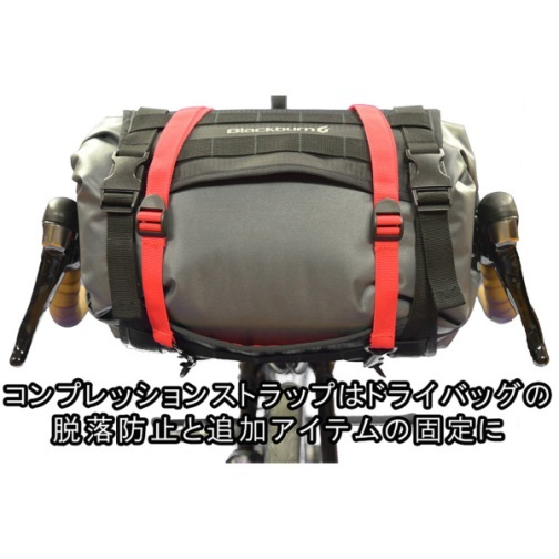 outpost_hb_roll_and_dry_bag-s-06-dl.jpg