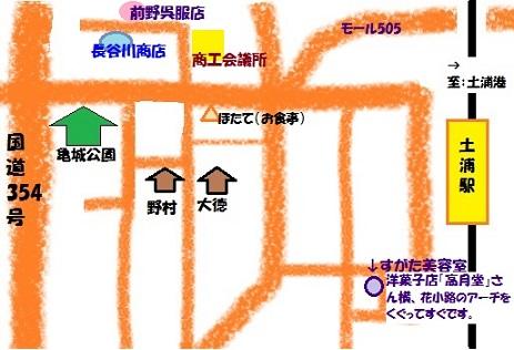 土浦雛巡りマップ