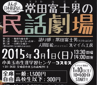 IMG_20150112_0003.jpg