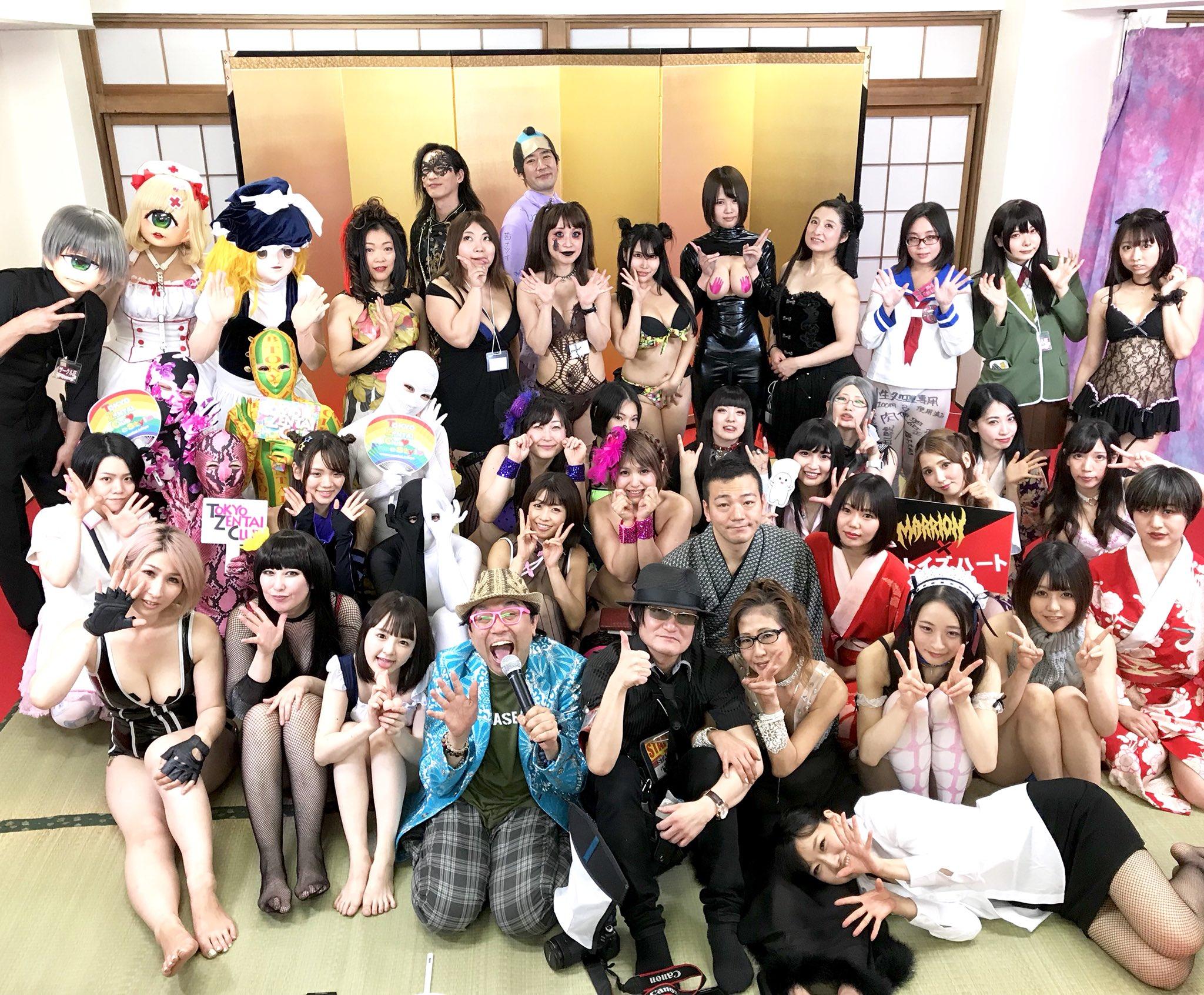 moblog_5de8dea6.jpg