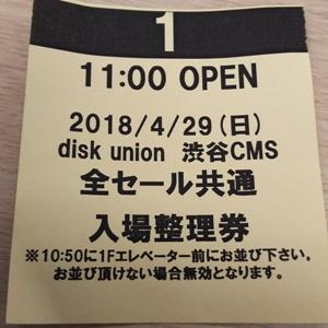DSC_1463.jpg