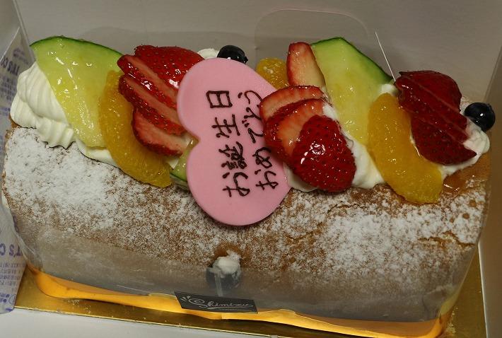 誕生日 京 30 4 4