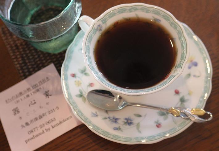 コーヒー 30 4 26