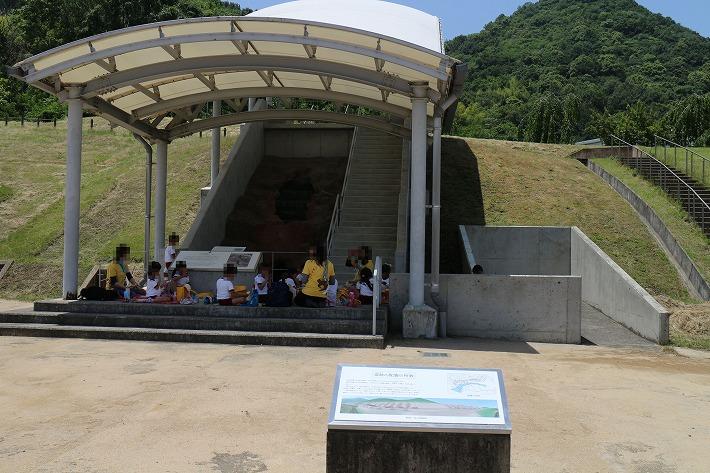 宗吉瓦窯跡史跡公園に園児たち 30 5 25