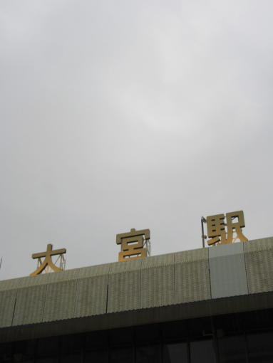 201空(1)