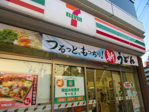 001セブン(1)