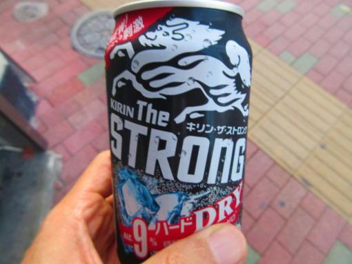 003キリンストロング(1)