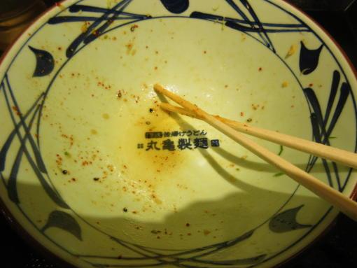 110完食(1)