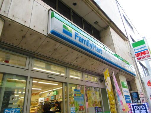 001 ファミマ(1)