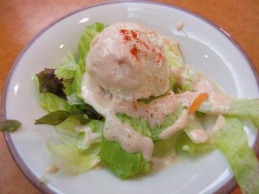 104 サラダ(1)