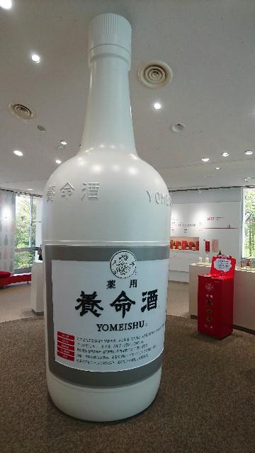 youmei3.jpg