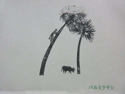 180427-4