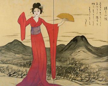 TakehisaYumeji-1931-Verse_for_Mount_Haruna.png