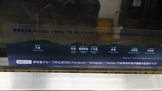20180331松崎004