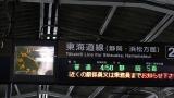 20180428豊川稲荷002