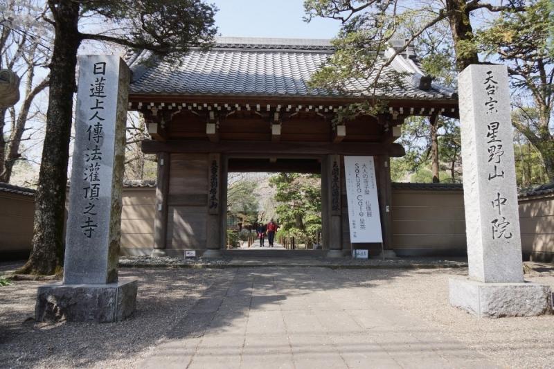 2中院 (1200x800)