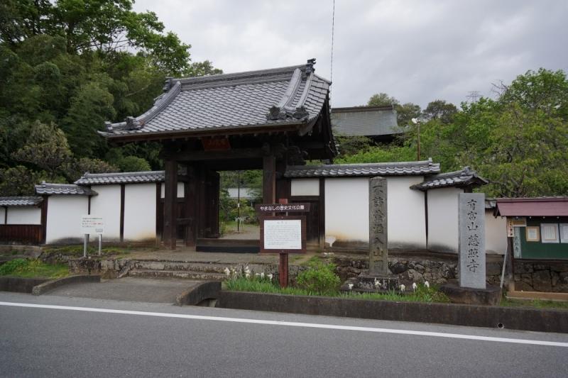 2総門 (1200x800)