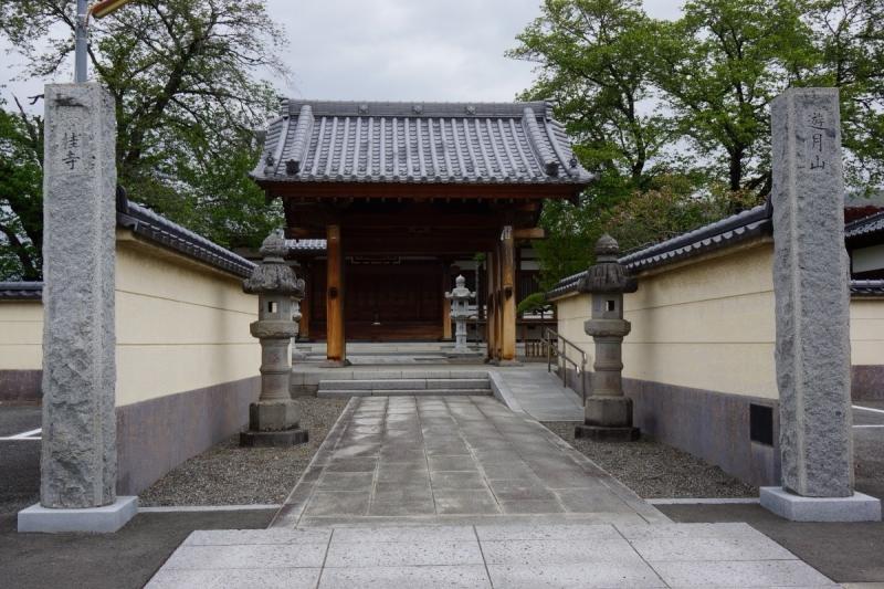 1なんとか寺 (1200x800)