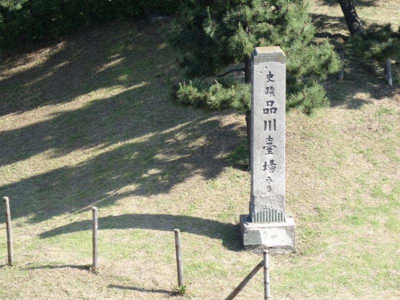8碑 (1200x900)
