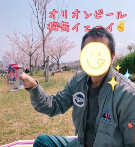 IMG_4461A.jpg