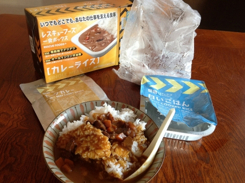 レトルト食 お米