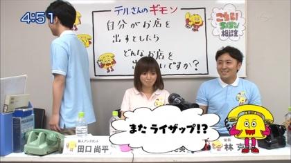 150811リンリン相談室 (3)