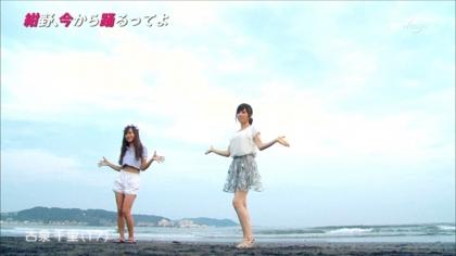 150813紺野、今から踊るってよ (3)