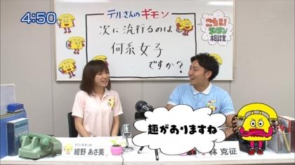 150814リンリン相談室 (4)