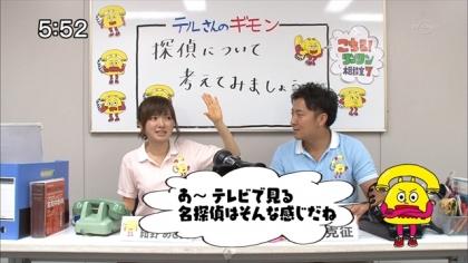 150816リンリン相談室7 (4)