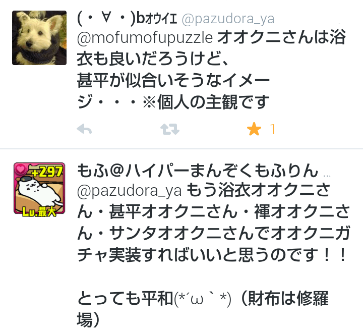 20150814150150070.png