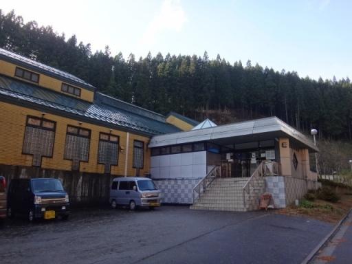 新郷温泉館