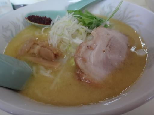 鶏白湯味噌