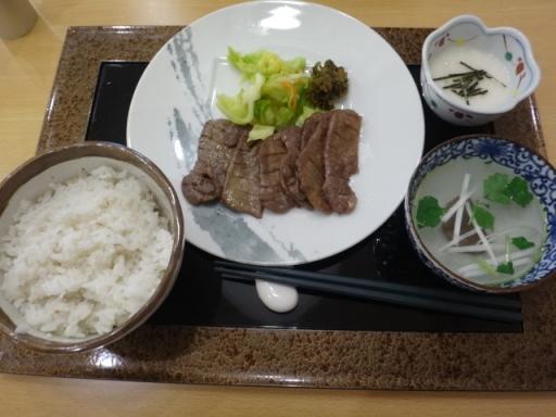 網焼き牛タン定食