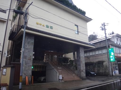 ホテル仙荘