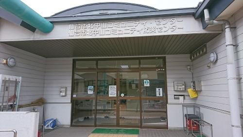 仙台模型道 展示会 01