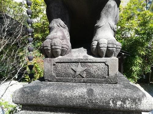 京都閑臥庵⑤