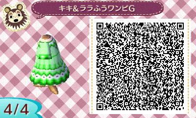 キキララグリーン袖2