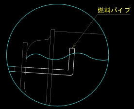 ガス燃料説明03
