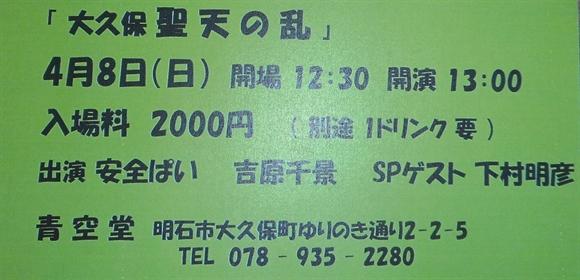 TAN4-6.jpg