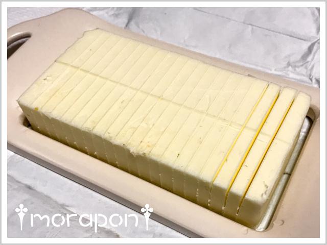 180420 バターカッター-5