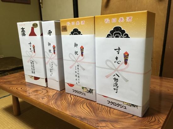 仲町商店街総会 002