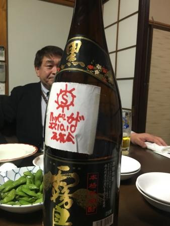 商工会理事会・送別会 018