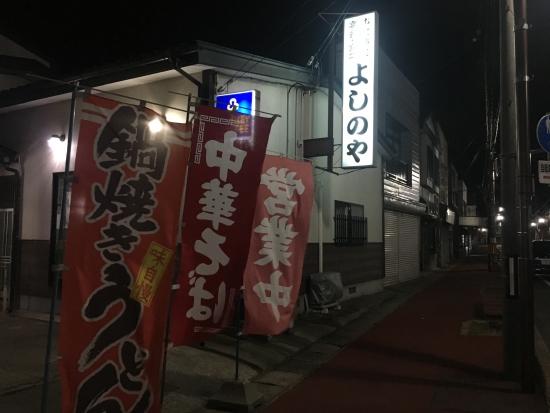 商工会理事会・送別会 019