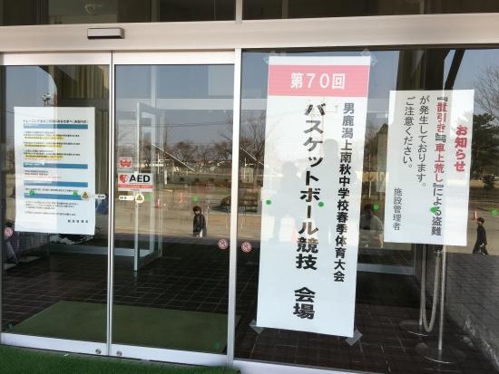 秋田県少年少女レスリング総会 004