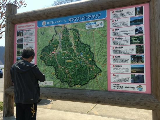 レスリング北日本 山形上山 005